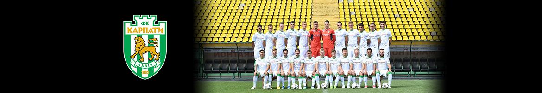 FC Karpaty Marathonbet